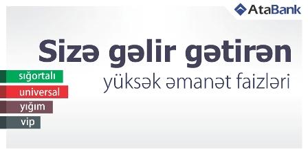 Əmanət 2016 poster 2