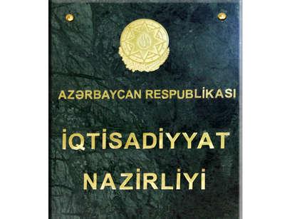 iqtisadiyyat_nazirliyi_logo_110215