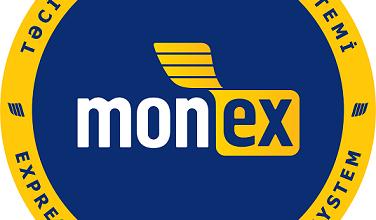 MONEX-LOGO-New-AZ2-376x220