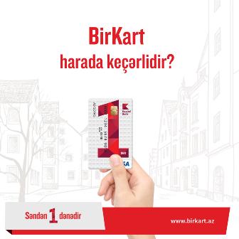 BirKart (kecherli)