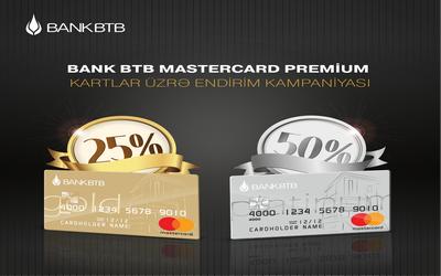 Mastercard Sale _ fb_image-01